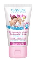 for_baby_Krem ochronny